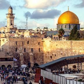 Thumbnail of Israel