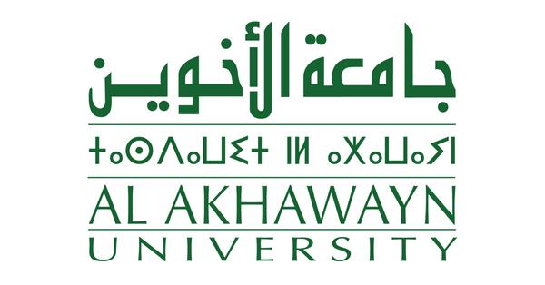 Logo of Al Akhawayn University