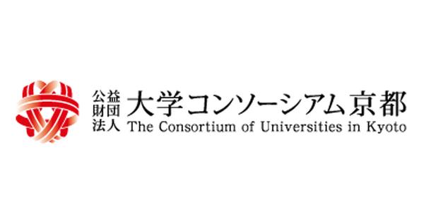 Logo of The Consortium of Universities in Kyoto